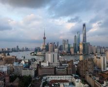 Géo . S1 . L'urbanisation du monde