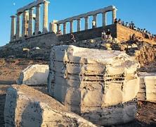 Histoire . S2 . La naissance des civilisations antiques