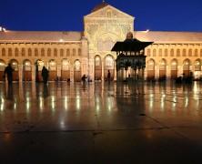 Histoire . S1 . Les débuts de l'Islam