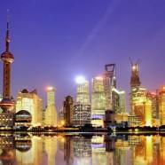 4ème – La Chine, pays émergent?
