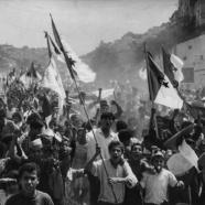 3ème / 4ème – Le jour de l'indépendance