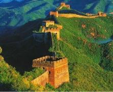 4ème – L'organisation du territoire chinois